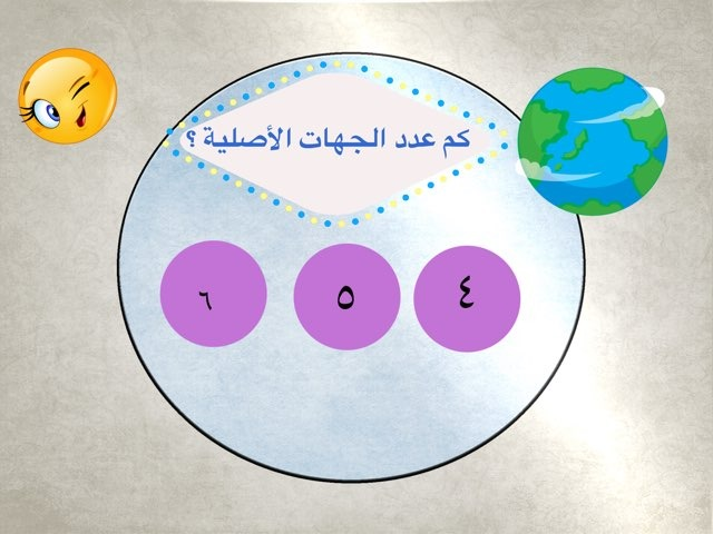 لعبة 121 by Ohoud Salem