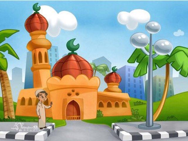 لغز أركان الاسلام by Fatema alosaimi