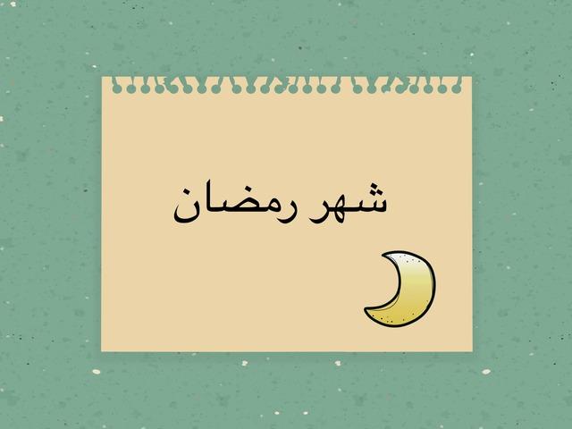 فعاليتي by Soheir Abo hamda