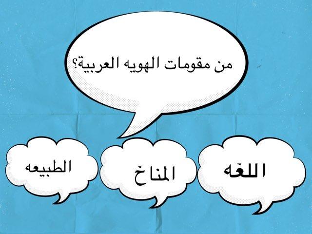 سابع الهويه و المسطحات by Amona Q8amona
