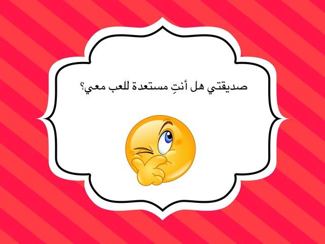 عقيدة ١ by نورة العزاز