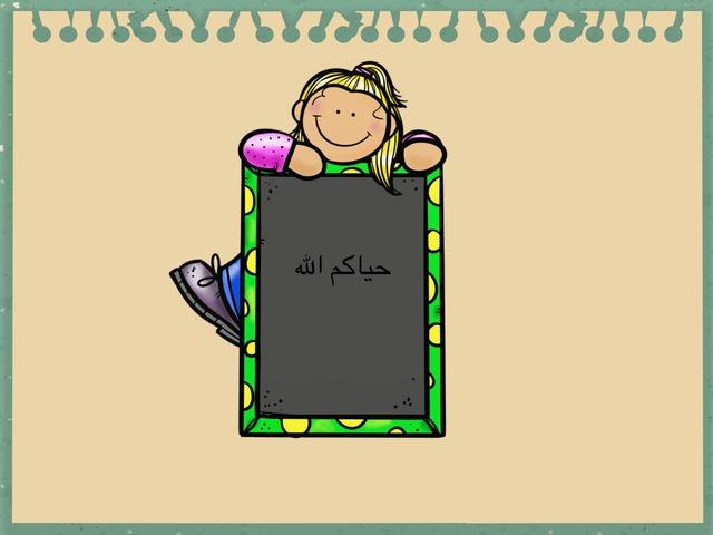 مشترك by شيخه القحطاني