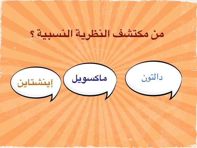 لعبة 74 by عائشة البقمي