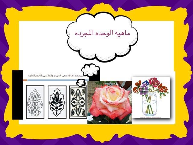 لعبة 70 by عبدالله الالمعي