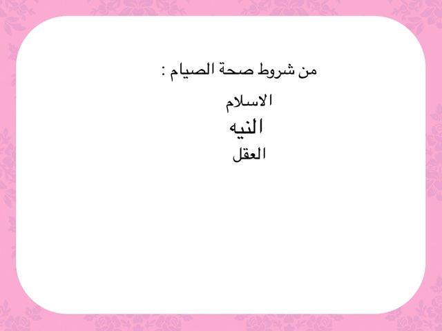 لعبة 15 by ahood alde7anii