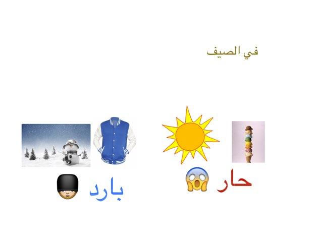 لعبة 58 by Adnan abd alrahman