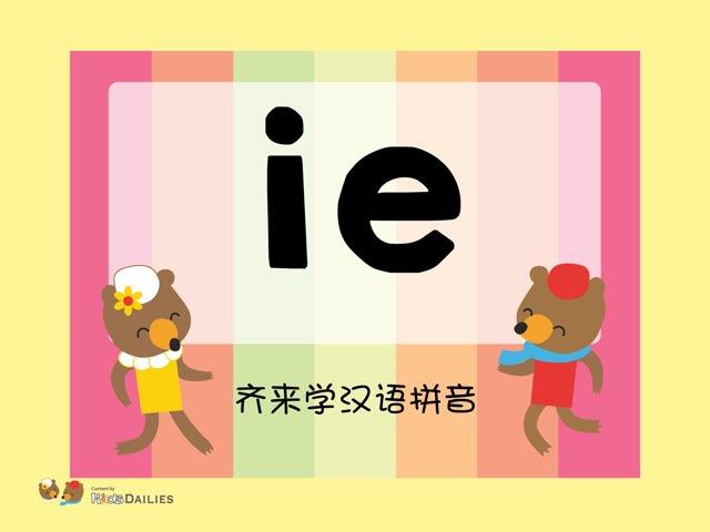 """齐来学汉语拼音 """"ie"""" by Kids Dailies"""