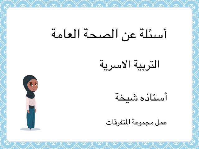 اللل by طارق السلمي