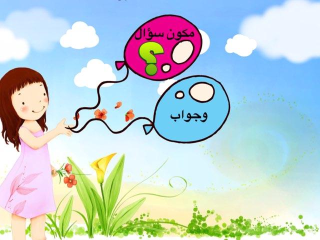 لعبة 56 by Ali Alnhdi