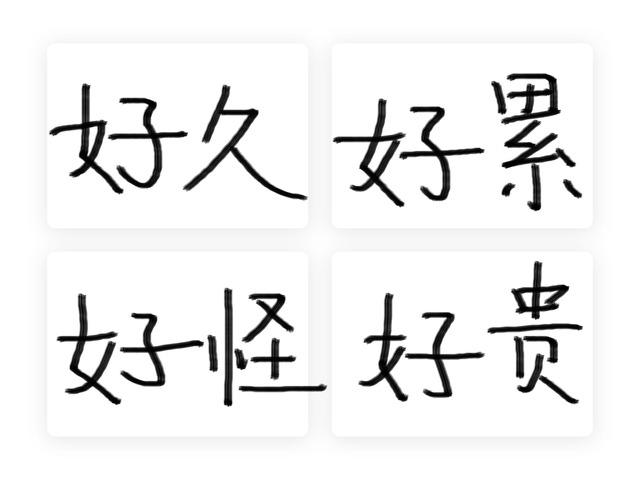 郭静四选 by 秋江 李