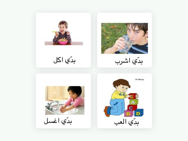 عزيزة by עזיזה חטיב