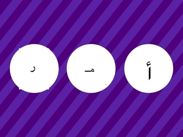 تجريد ر  by Omhaiouna Saad