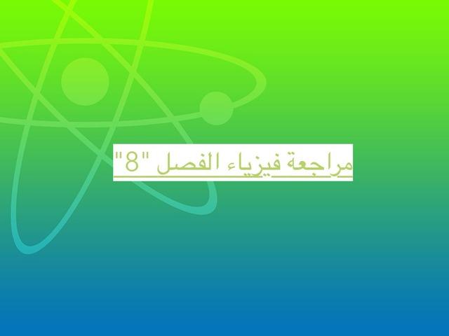 NHmA by غلا الرووح