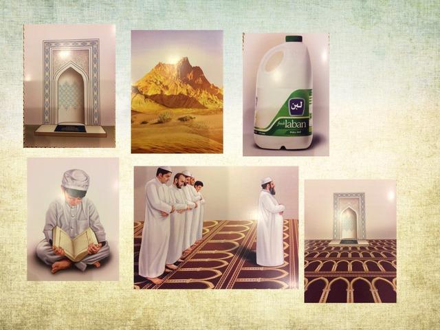 حصيلة لغوية الاسلام ديني  by Manal Ahmed