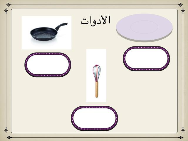 كلمات by sana hamdan