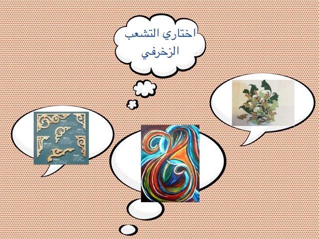 لعبة 104 by عبدالله الالمعي