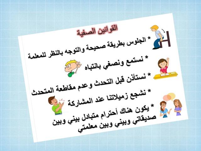10 by ميمآ الزهراني
