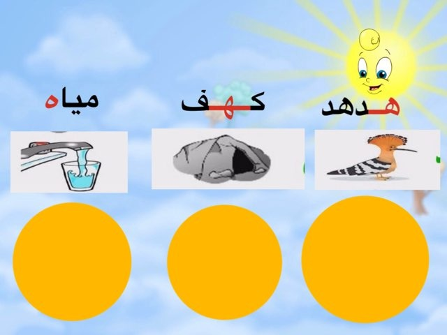 لعبة 107 by Noura Alshalahi