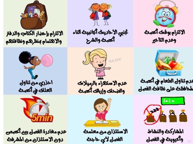 الأداب  by عايده