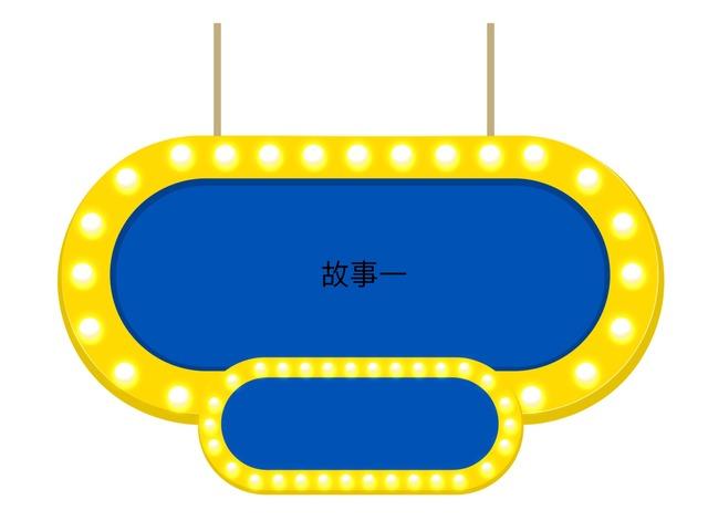 同學的願望 by naosze Honghong1115