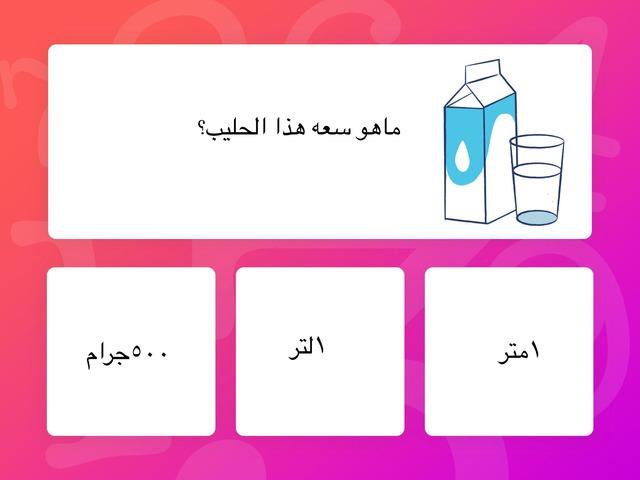 رابع  by حنان المرحبي