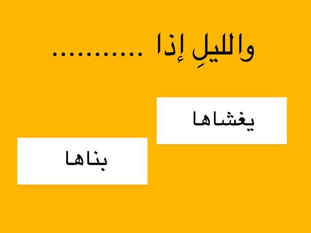 ٢/٢ by Muneerah Aljabri