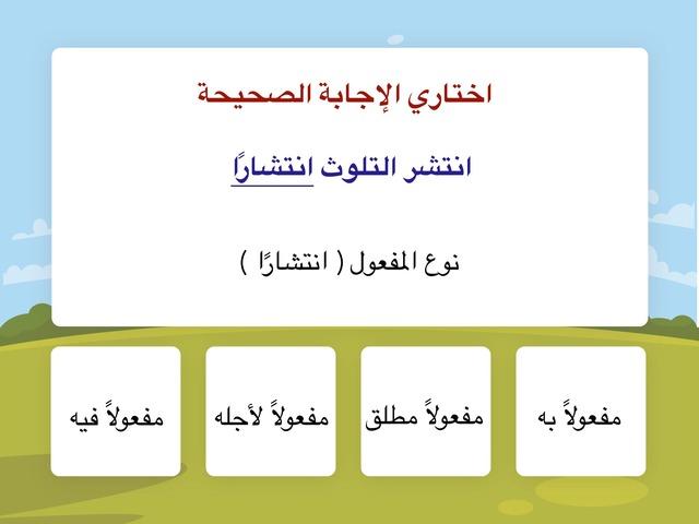 المعلمة صافيناز by Mohd Alwani