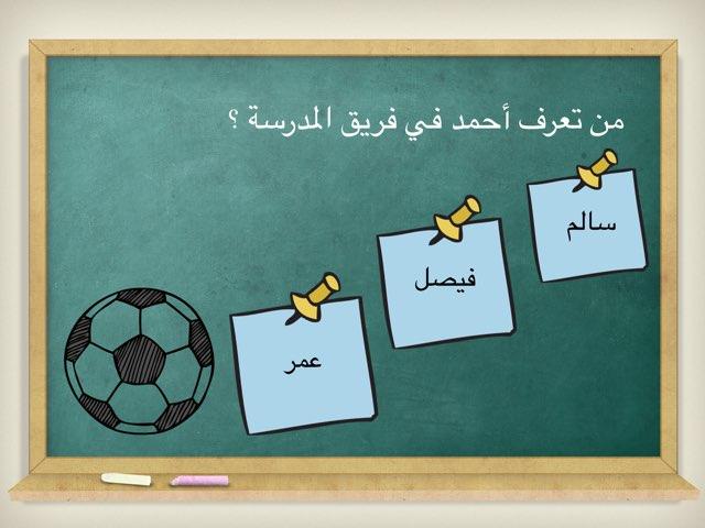 لعبة 19 by سارآ المطيري