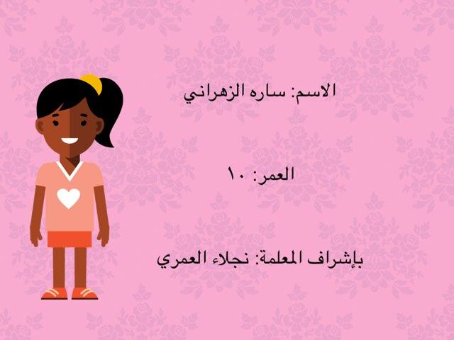 صلاه المريض  by سعدي الزهراني