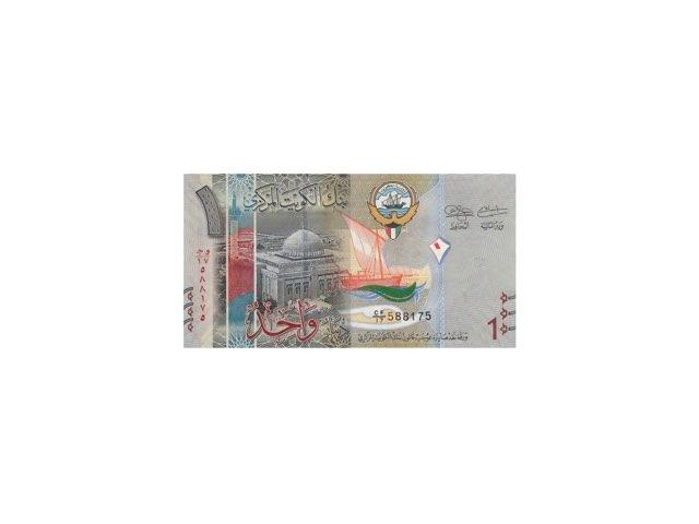 العملة فىة الدينار by موضي ناصر