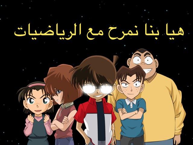 درس التماثل ثاني متوسط الفصل الأول by Nouf ali