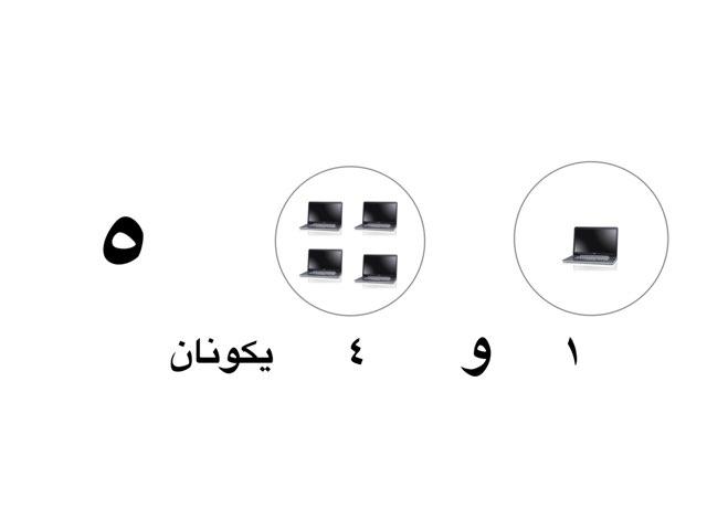مكونات  by موضي ناصر