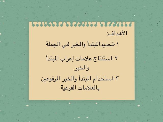 صباح الزهراني by صباح