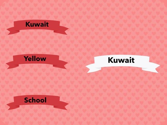 كلمة Kuwait by ameera almutairy