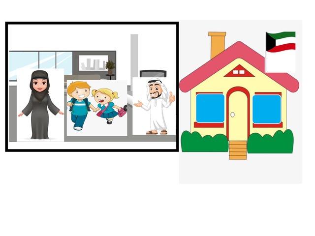 اسرتي وأقاربي وجيراني by Omhaiouna Saad