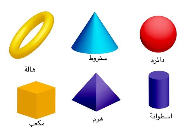 משחק 1 by Saied Habib allah