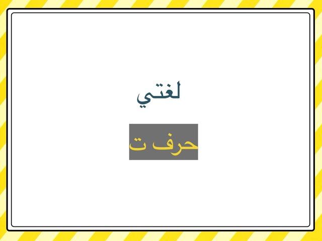 سميرة العبدلي by اللهم انا نسألك الهدايه