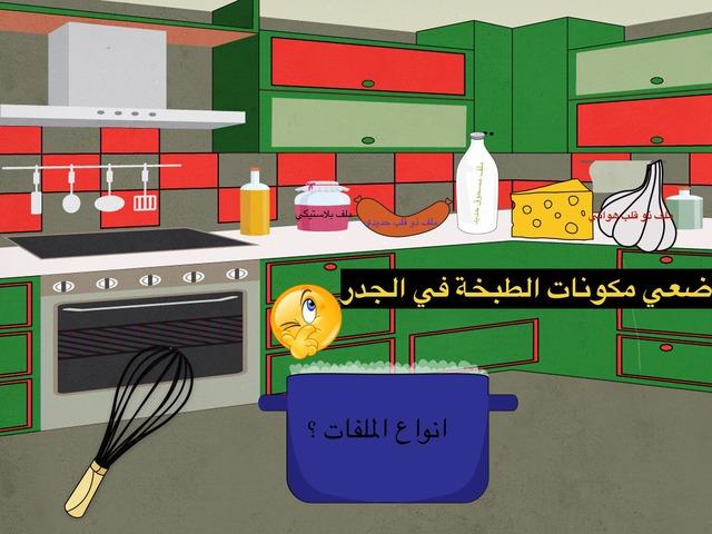 الملفات by غرام الزيدان