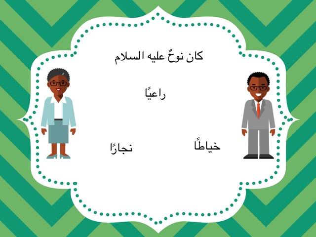 العمل  عبادة معدل by Fajer Alaqeel