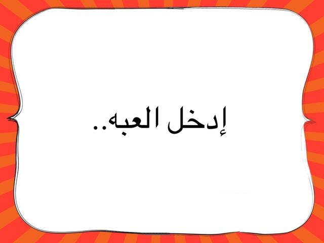 العمليات على الكسور العشريه by Abu Aboud