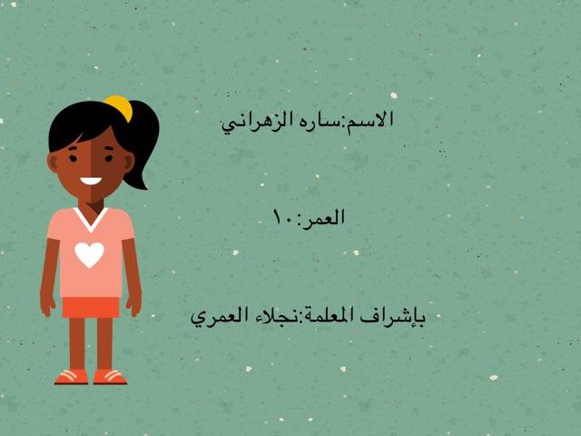 صلاه أهل الاعذار by سعدي الزهراني