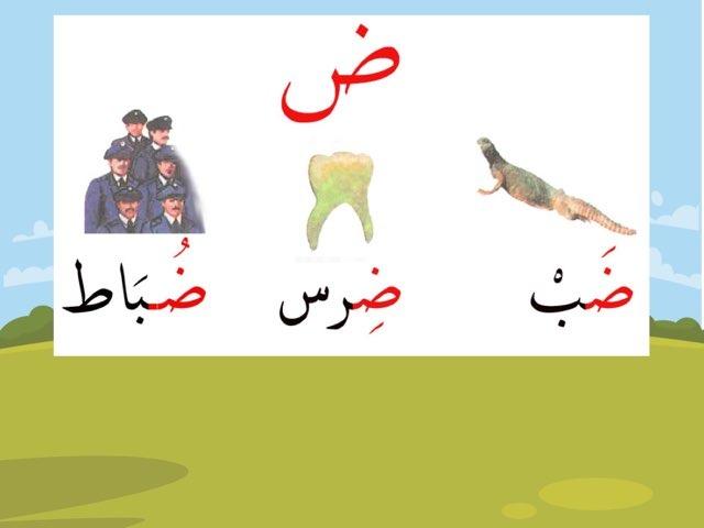 لعبة 220 by Noura Alshalahi