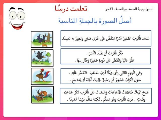 (تعلمت درسا) لغتي الصف الأول  by أم عبدالمحسن
