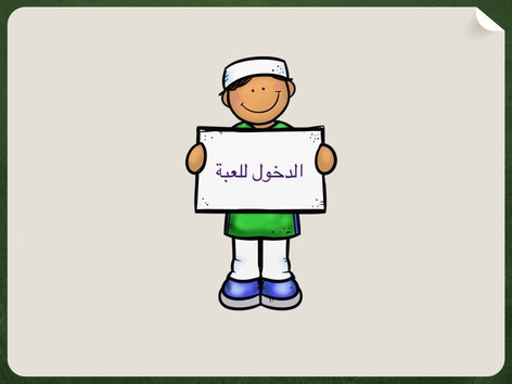 مصادر  by ابتسام الغامدي