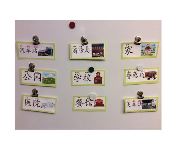 Game 74 by Difei Shi