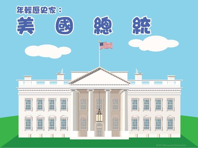 年輕歷史家:美國總統 by Kids Dailies
