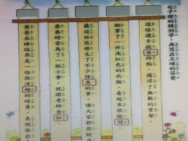 Game1 by Mingtian Huang