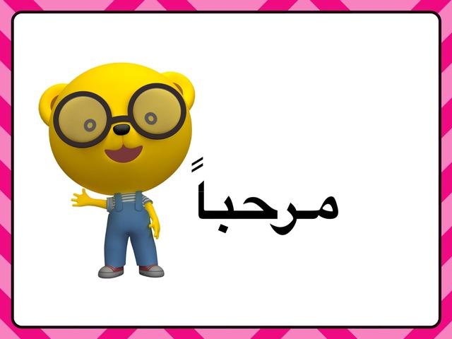 أماكن تواجد الحاسوب by 3doosh Al3jmi