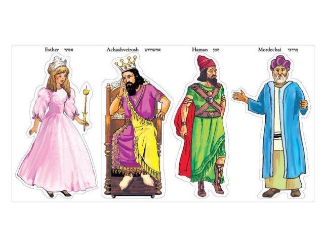 מי חסר בין ארבע דמויות by Varda Lavi