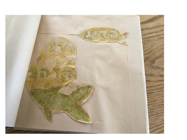הדייג ודג הזהב by Naomi Segal